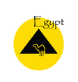 egypt color vector image vector image