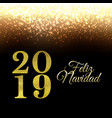 golden new year background with glitter vector image