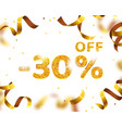 banner 30 off with share discount percentage gold vector image vector image