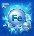 fe ferrum mineral blue pill icon vitamin vector image vector image