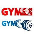 gym symbol vector image vector image