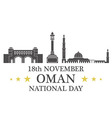 Independence Day Oman vector image