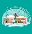 landscape of the city decorated for a happy vector image vector image
