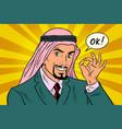 ok gesture arab businessman vector image vector image