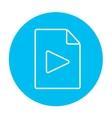 Audio file line icon vector image vector image