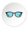 glasses icon circle vector image vector image