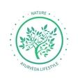 Green circle tree logo design template vector image vector image
