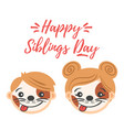national siblings day greeting card vector image vector image