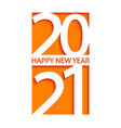 2021 new year banner vector image vector image