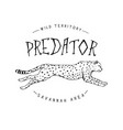 logo with cheetah vector image vector image