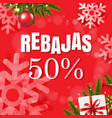 sale poster with gift box vector image