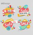 sale - set labels vector image