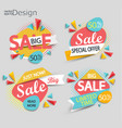 sale - set of labels vector image vector image