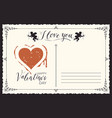 vintage valentine card with inscriptions and heart vector image