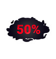 black friday sticker discount badge holiday vector image