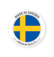 modern made in sweden label vector image