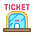 ticket casa icon outline vector image vector image