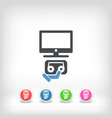 videotape icon vector image