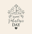vintage valentine card with key and heart vector image vector image