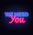we need you neon text we need you neon vector image vector image