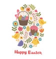 happy easter greeting card with chick vector image