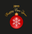 happy new year greeting card on black background vector image vector image