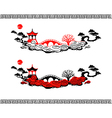 Set of Chinese Landscapes vector image vector image