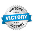 victory round isolated silver badge vector image
