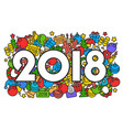 new year 2018 lines abstract icons vector image