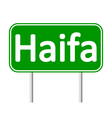 Haifa road sign vector image vector image