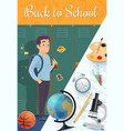 student with backpack globe school supplies vector image vector image