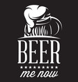 stylized quote on topic beer white vector image vector image