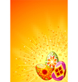 Easter egg vector image vector image