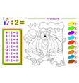 exercises for kids with division number 2 vector image vector image