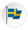 flag of sweden icon circle vector image vector image