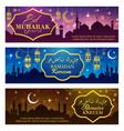 muslim religion mosques lantern ramadan kareem vector image