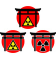 radiation torii gates vector image