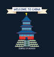Temple of Heaven in Beijing China vector image