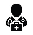 doctor icon male person profile avatar with vector image vector image