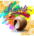happy janmashtami celebration banner design vector image vector image