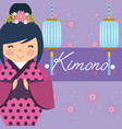 kokeshi japanese national doll in a dotted kimono vector image