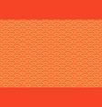 oriental seigaiha seamless pattern vintage vector image