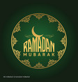 ramadan kareem creative typography in an islamic vector image