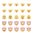 smiley flat icons set 34 vector image