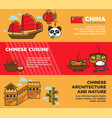 china tourism travel landmarks and chinese culture vector image