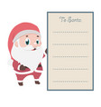 gift wishlist for santa claus vector image