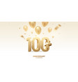100th anniversary celebration background vector image vector image