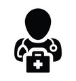 doctor icon male person profile avatar symbol vector image vector image