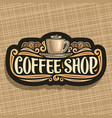logo for coffee shop vector image vector image