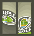 vertical banners for golf vector image
